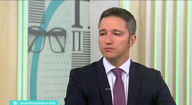 Вигенин: ГЕРБ се износва, ситуацията в България вече е различна