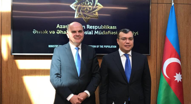 България и Азербайджан подписаха Спогодба за пенсионно осигуряване