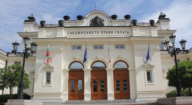 Депутатите обсъждат промените в Закона за стоковите борси и тържищата