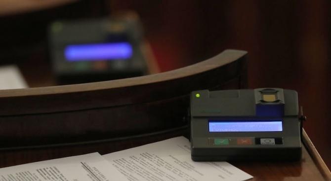 Бюджетна комисия прие на първо гласуване бюджета на ДОО за 2020 г.
