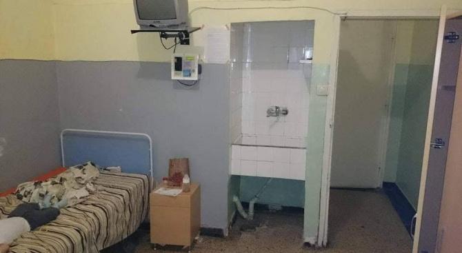 Събират средства за ремонт на Инфекциозното отделение в Пловдив