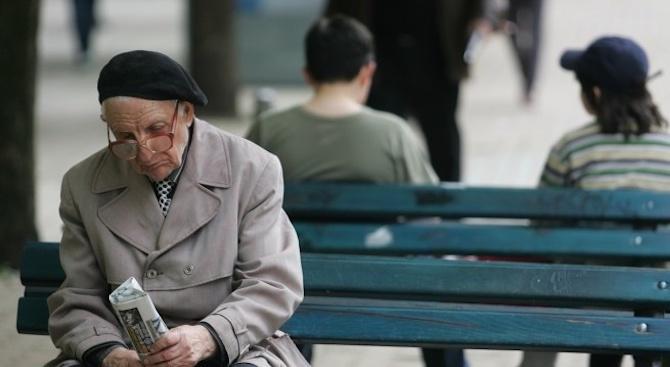За изплащане на пенсиите през 2020 г. са предвидени 10.576 млрд. лв.