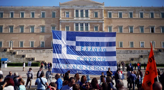 Гръцкият парламент ще гласува на 25 ноември ревизия на конституцията