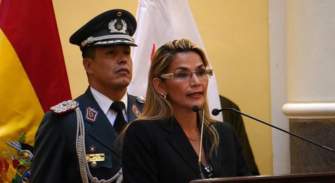 Временната президентка на Боливия заяви, че Ево Моралес не може да участва в следващите президентски избори