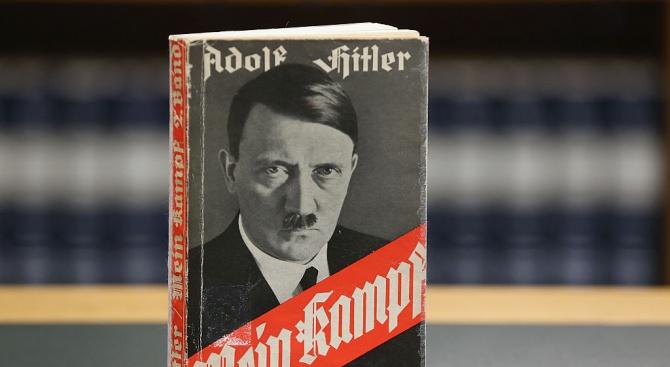 Германски съд не позволи регистрационенномер на кола, напомнящ за Хитлер