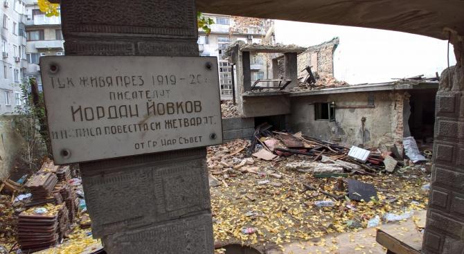 Събориха къщата на Йордан Йовков във Варна