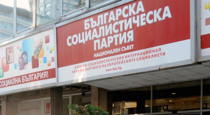 БСП обсъжда на пленум резултатите от местните избори