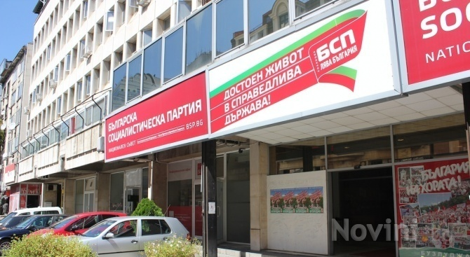 Напрегнат пленум на БСП за анализ на местните избори, вътрешната опозиция иска оставки