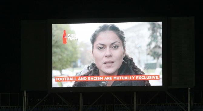 Coca-Cola обединява българските футболни фенове с кампания #ЗаедноСрещуРасизма