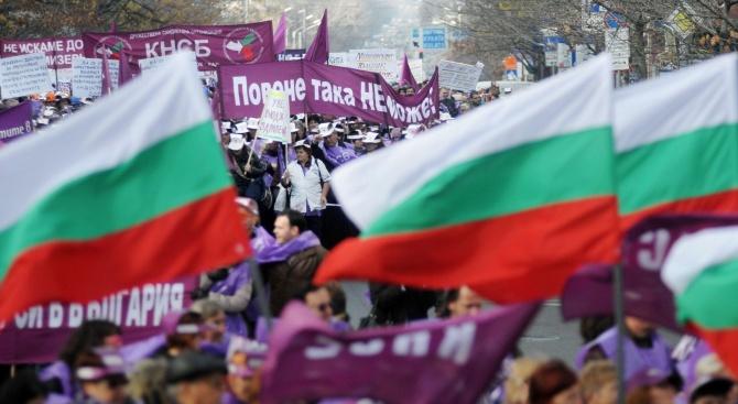 Синдикатите решават кога ще протестират заради болничните