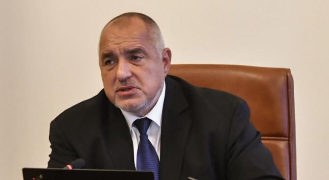 Борисов: Два пъти и половина е ръстът на преките инвестиции у нас за първите 9 месеца на годината