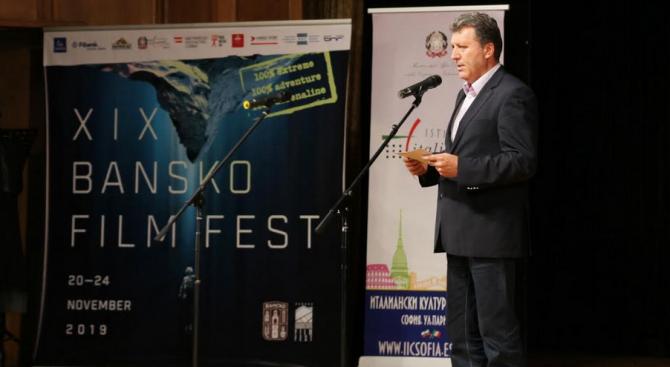 Започна Банско Филм Фест - 2019