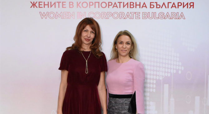 Петя Димитрова с отличие сред топ мениджърите на най-големите индустриални, финансови и застрахователни компании в България