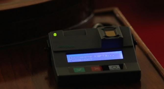 Парламентът прие промени, свързани с въвеждането на електронната платформа за възлагане на обществени поръчки