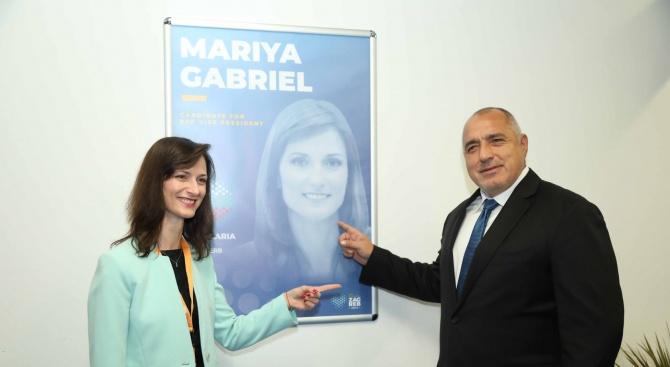 Какво печели България от избора на Мария Габриел като зам.-председател на ЕНП?