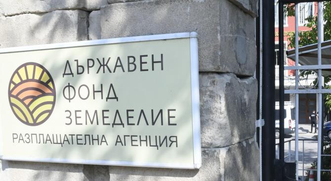 """Държавен фонд """"Земеделие"""" преведе днес първи транш в размер на близо 72.4 млн. лв. по схемата за намален акциз върху газьола"""