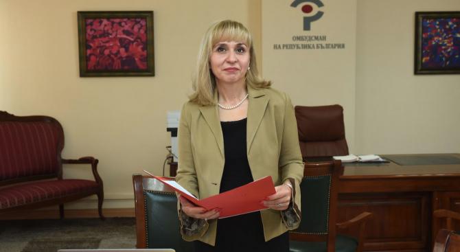 Диана Ковачева организира тематична приемна за жени, жертва на насилие