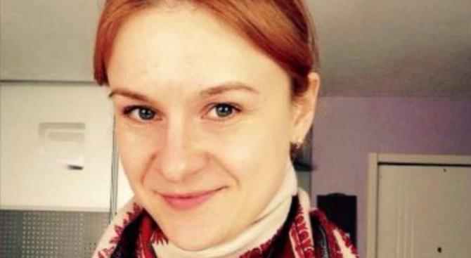 Назначиха депортираната от САЩ Мария Бутина на държавна работа в Русия