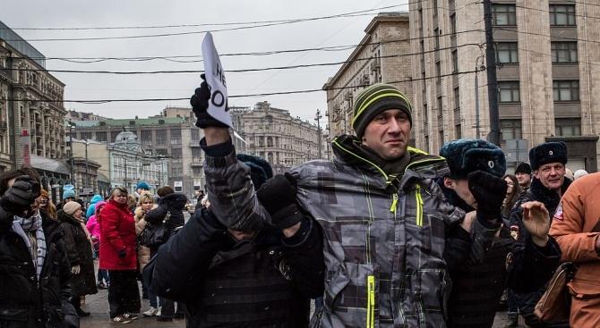 Близо 200 души протестираха в Москва срещу проектозакон за домашното насилие
