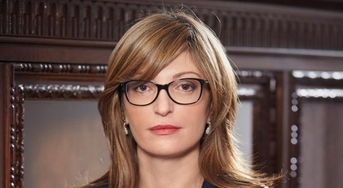 Екатерина Захариева ще участва в церемония по засаждане на лалета – дарение от Холандия