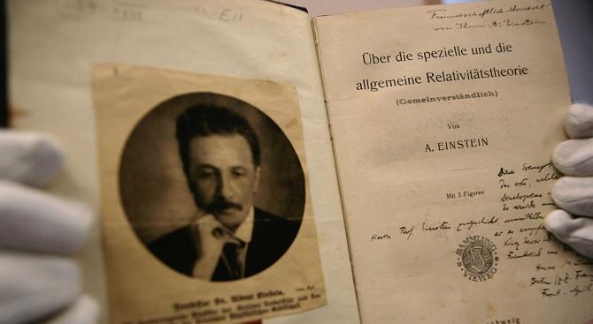 Продават писмо на Айнщайн на търг в Ерусалим