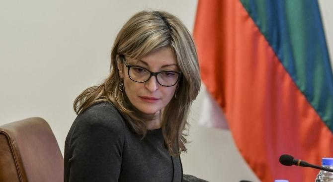 Захариева изпрати съболезнователна телеграма до албанския си колега Гент Чакай