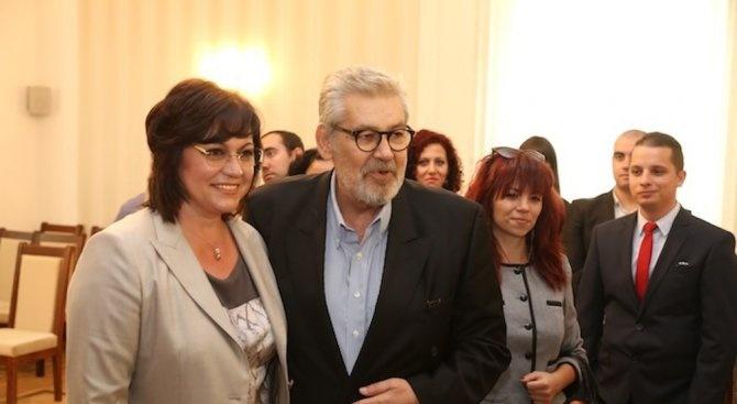 Нинова за смъртта на Данаилов: България загуби голям българин