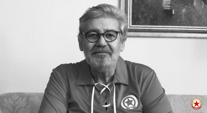 ЦСКА отдаде почит на големия Стефан Данаилов