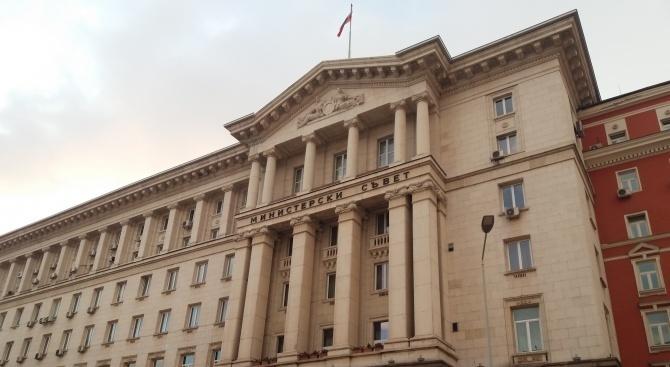 Правителството одобри трансфер на 6 800 000 лв. по бюджета на съдебната власт