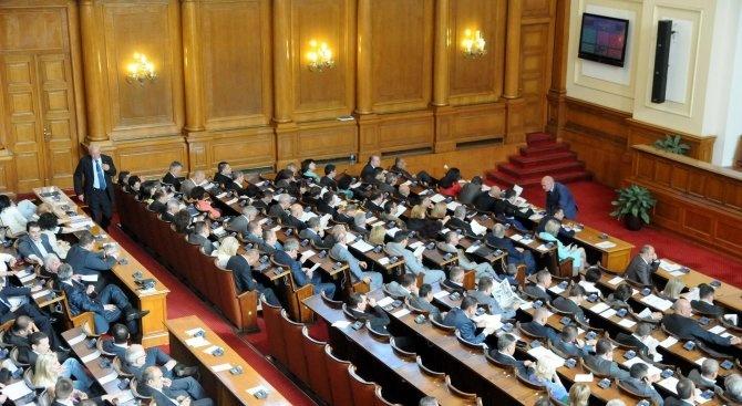 Народното събрание с извънредно заседание на 3 декември