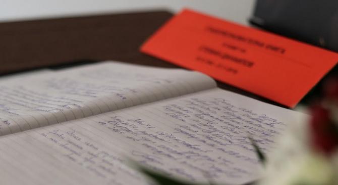 В централата на БСП поставиха съболезнователна книга в памет на Данаилов