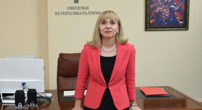 Омбудсманът Диана Ковачева организира приемна за граждани в Кърджали