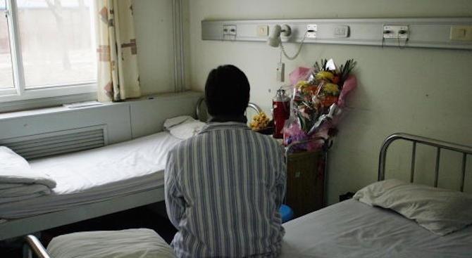 35% повече заразени от СПИН в Сърбия тази година