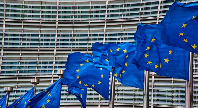 От днес новата Европейска комисия започва работа