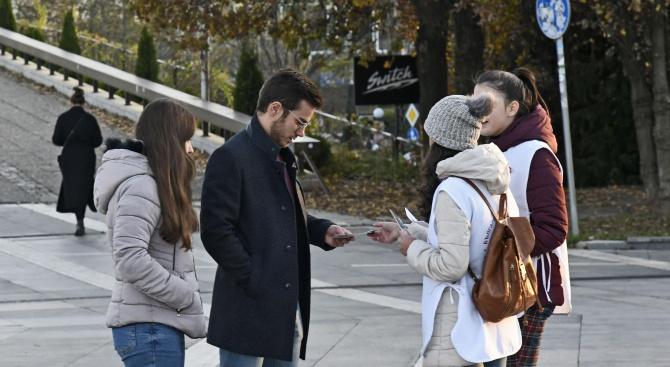 Шествие в София по повод Световния ден за борба със СПИН