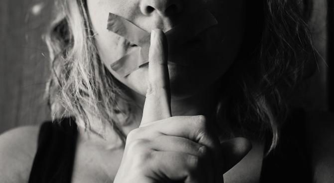 Днес мълчанието е злато!