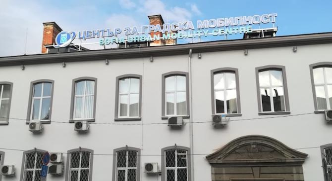 Румяна Милова пое временно ръководството на Центъра за градска мобилност