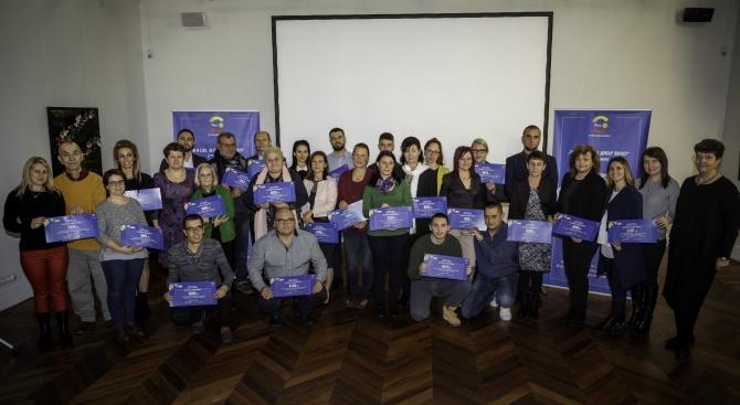 """22 граждански организации с финансиране от трето издание на """"Ти и Lidl за по-добър живот"""""""