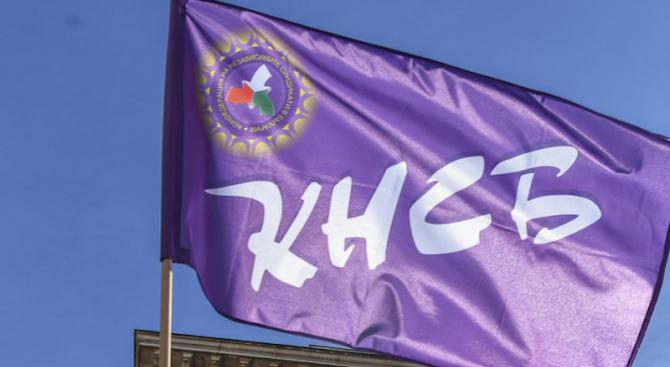 КНСБ: Съжаляваме за оставката на Бисер Петков
