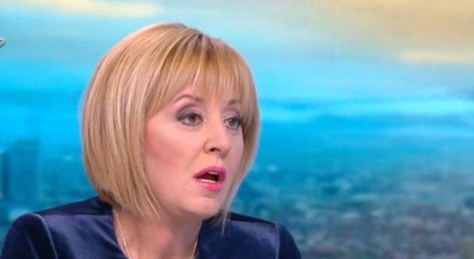 Мая Манолова: Няма да правя политически проект