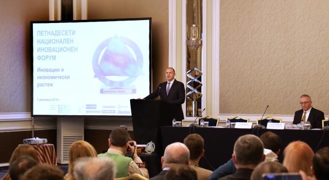 Румен Радев: България трябва да превърне иновациите в национална политика
