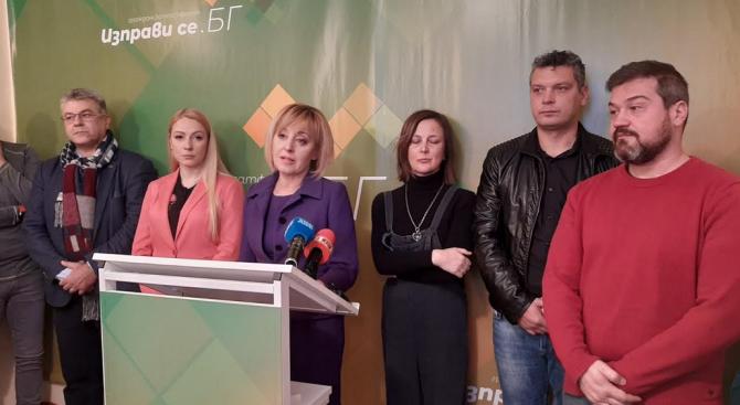 Мая Манолова: Създаваме гражданската платформа Изправи се.БГ, не е партия