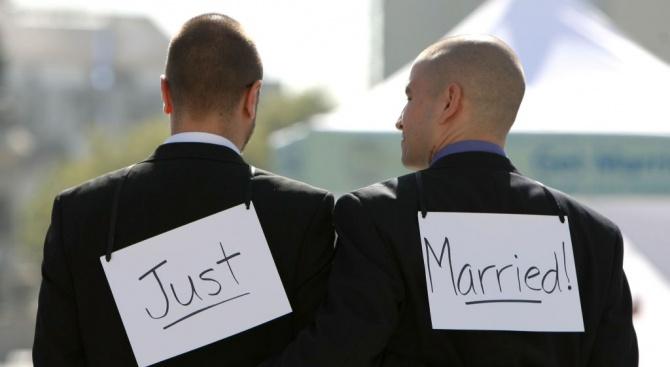 Монако разреши граждански брак, независимо от пола