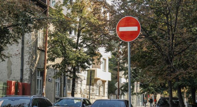 """Временно забраняват паркирането в отсечка на ул. """"Оборище"""" в София"""