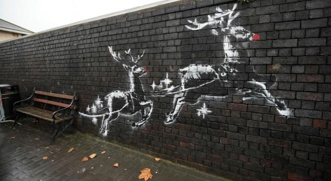 Banksy блесна с поредното си предизвикателство