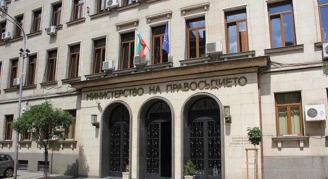 Вижте становището на Венецианската комисия за независим прокурор