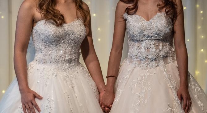 ВАС окончателно потвърди отказ за регистрация на еднополов брак в България