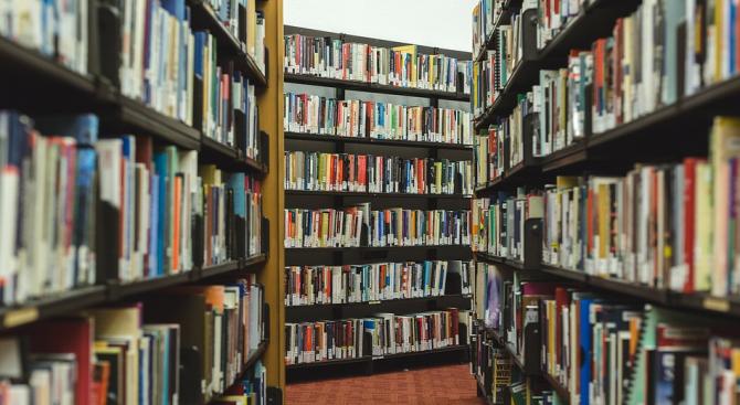 Столична библиотека връчва годишните награди за писател и читател на годината