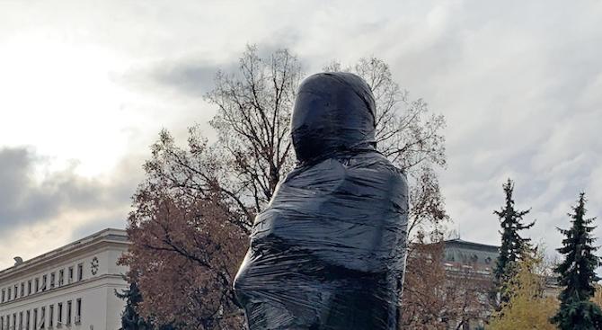 Мумия на комунизма се появи в центъра на София