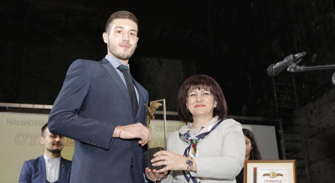 Цвета Караянчева връчи наградата ''Студент на годината''